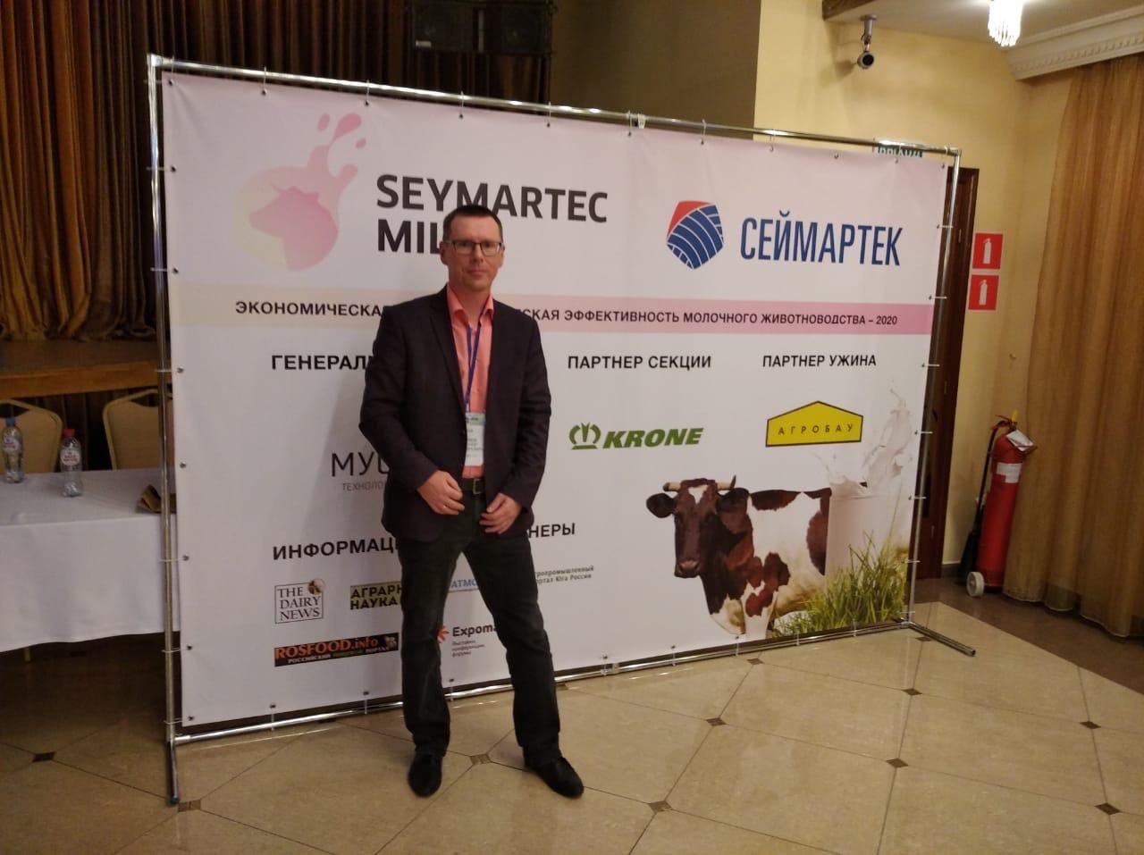 "Results of the Forum ""Economic and Technological Efficiency of Dairy Production - 2020"" - Smart4Agro"